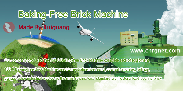 Baking-Free Brick Machine